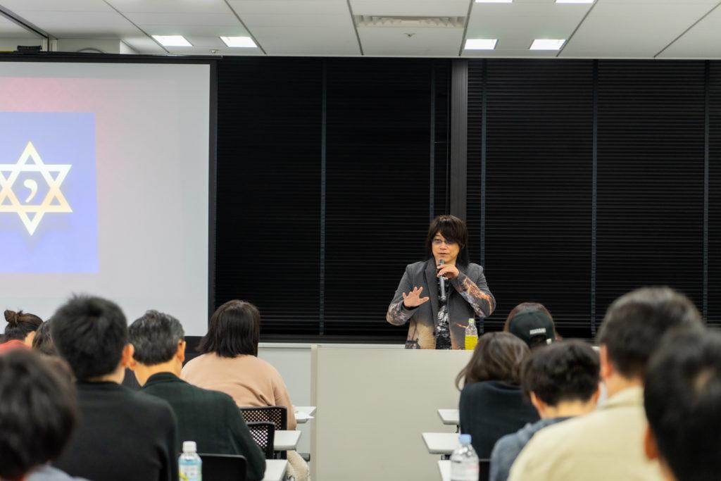 悪魔祓い師 加藤好洋 エクソシスト 悪魔祓い akumabaraishi kato yoshihiro exorcist akumabarai 講演2